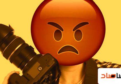 چیزهایی که یک عکاس را عصبانی میکند