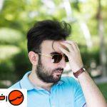 کارآفرینی در ایران موفقیت محمد امین ورقایی
