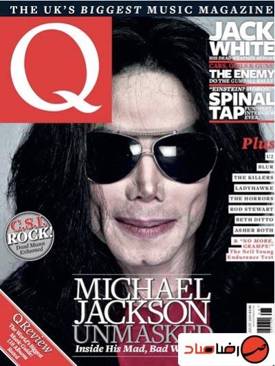 آخرین عکس مایکل جکسون موسیقی پاپ